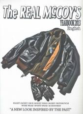 THE REAL McCOY'S YEARBOOK 2013 (English)